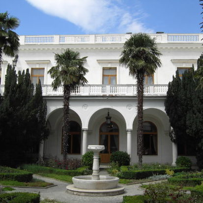 Итальянский дворик во дворце